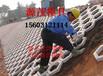 源茂供应防洪护堤水利护坡模具L-1网格护坡模具