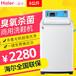 海尔6KG投币刷卡洗鞋机