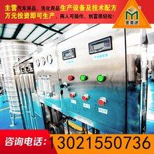 浙江汽車防凍液設備廠家,湖州洗發水設備圖片