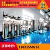 吴中车用尿素水设备厂家,尿素水制作方法