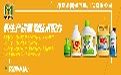 西藏洗化设备,洗洁精设备厂家