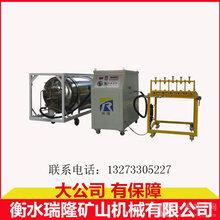 气体爆破应用气体爆破设备气体活化器厂家价格