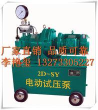 试压泵用途简介2D试压泵使用范围与维修保养