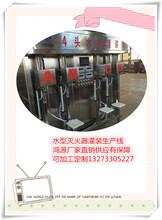 灭火器氮气灌装机消防烘干机厂家干粉灭火器充装机价格图片