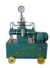 鸿源4D电动试压泵我公司主打的产?#20998;?#19968;?#35745;? />                 <span class=