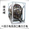 二氧化碳物理爆破器装置质量稳定安全系数高的开采设备