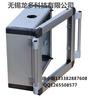 控制箱铝合金吊臂系统
