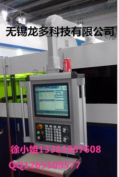 无锡龙多科技机床悬臂电箱,吊臂,机床悬臂系统,悬臂控制箱,支架,吊臂操作箱