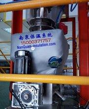 橡塑機械干燥料倉隔熱保溫套Nansen定制柔性保溫罩圖片