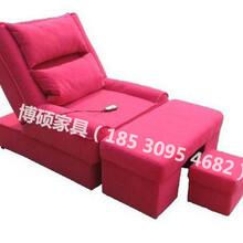 河南郑州足疗沙发批发价格