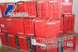彈性防火密封膠最新報價_膨脹型防火密封膠廠家銷售