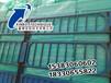 直销挤塑板,b1级挤塑板厂家,鑫博挤塑保温板
