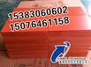 鑫博专业生产有机耐火隔板,有机防火板厂家现货