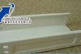 無機防火電纜槽盒廠家供貨_鑫博牌手工防火槽盒行業優質