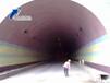 廠家專賣隧道防火隔板隧道專用防火板的價格