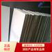 A級防火涂層板最新報價_膨脹型防火涂層板廠家