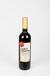 西班牙、葡萄牙、法国原瓶进口红酒