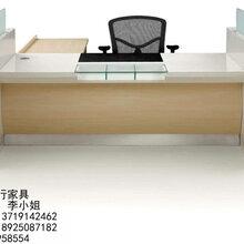 广东银行家具生产厂家定制现代家具办公桌