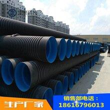 宁波HDPE双壁」波纹管PE波纹管厂家�直销规格齐全图片