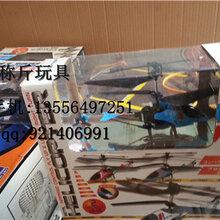 广东汕头称斤玩具,库存玩具按重量称斤卖,库存玩具尾单批发商