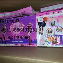 库存玩具批发基地,广东汕头称斤玩具尾单样品论斤卖,质量非常好,价格不高