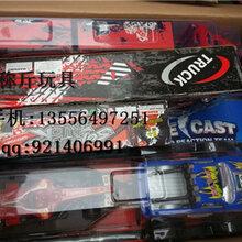 广东称斤玩具批发市场直销,库存玩具,玩具尾单,论斤批发,行内诚信批发商