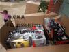库存玩具按斤批发,论斤批发玩具,质量保证,不断供应,价格低