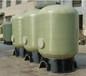 供应水处理玻璃钢罐/软水罐/树脂罐/玻璃钢过滤器厂家直销