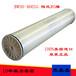 濟南供應正品陶氏BW30-365反滲透膜水處理設備專用RO膜高產水量