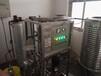 平顶山循环冷却水处理设备3吨工业水处理设备工业纯水设备信阳