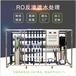 孟州厂家直销0.5吨纯水设备工业水处理设备单级RO反渗透装置亮晶晶诚信加工