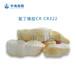 優質產品氯丁橡膠丁苯橡膠塑性丁苯橡膠順丁橡膠丁腈橡膠