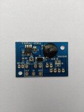 童车玩具跳舞机声光产品语音芯片IC电路板开发生产批发