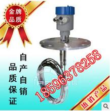 導波雷達物位計,雷達物位計液位物位專業廠家圖片