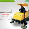 工廠掃地車駕駛式hm1850