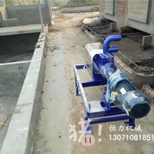 固液分离机原理粪便处理设备猪粪处理设备粪便脱水机图片