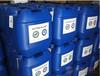 郑州电厂专用阻垢剂批发美国蓝旗缓蚀阻垢剂厂家直销