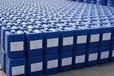 焦作水处理药剂批发焦作阻垢剂厂家直销ro膜专用阻垢剂报价