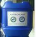 开封反渗透阻垢剂批发开封缓蚀阻垢剂电厂专用开封阻垢剂价格