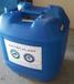 周口哪里批发阻垢剂周口阻垢剂厂家直销周口反渗透阻垢剂一吨价格
