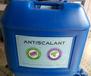 开封化工厂反渗透阻垢剂开封无塔供水ro膜阻垢剂特卖