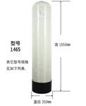 河南水处理玻璃钢罐体250875压力罐厂家特卖河南水处理树脂罐水处理软化罐批发图片