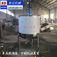 永嘉直销防水涂料生产设备不锈钢涂料搅拌罐高速分散搅拌机图片