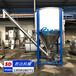 孝南应城1吨聚乙烯塑料颗粒搅拌机高密度母料混料机W9现货供应