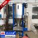 云梦西陵3立方聚乙烯颗粒搅拌机塑料色母废旧再生改性设备F1