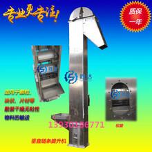专业定制小型斗式提升机垂直塑料斗高效率提升机肥料颗粒输送机m1图片