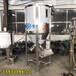 铜陵芜湖小型500KG塑料搅拌机聚乙烯颗粒混合拌料机厂家直销