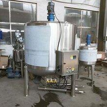 大同无菌配料罐水果酱不锈钢搅拌罐电加热高温循环果汁混合锅厂家