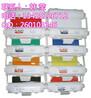 日本MAX标签机PePOPCPM-100HC彩色标签标识打码机色带标签纸SL-S115黄色