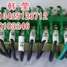 北京硕方TP70/TP76套管印字机网线号码打号机耗材
